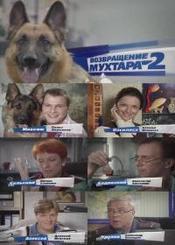 Сериалы смотреть онлайн Русские армянские турецкие на