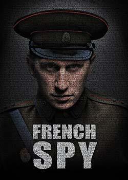Французский шпион (2014)