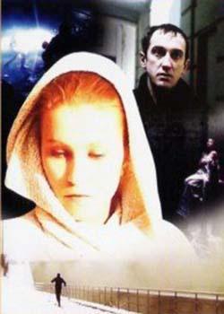 Осень, Чертаново (1988)